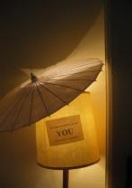 the inanimate has found its voice, illuminated words, indigo eli, 2011