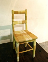 seat, warmer   indigo eli
