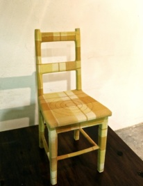 seat, warmer | indigo eli